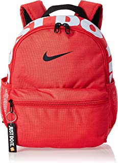 Nike Brasilia JDI Kids Backpack