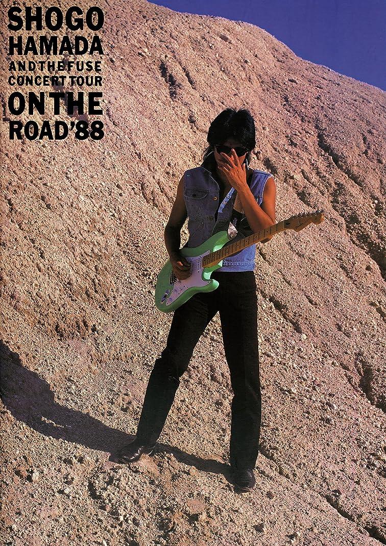 """受けるスチュワード値するON THE ROAD '88 """"FATHER'S SON"""" 浜田省吾 ON THE ROAD オフィシャル?ツアー?パンフレット"""