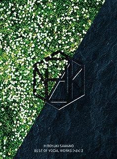 澤野弘之 BEST OF VOCAL WORKS [nZk] 2(初回生産限定盤)(Blu-ray Disc付)(特典なし)...