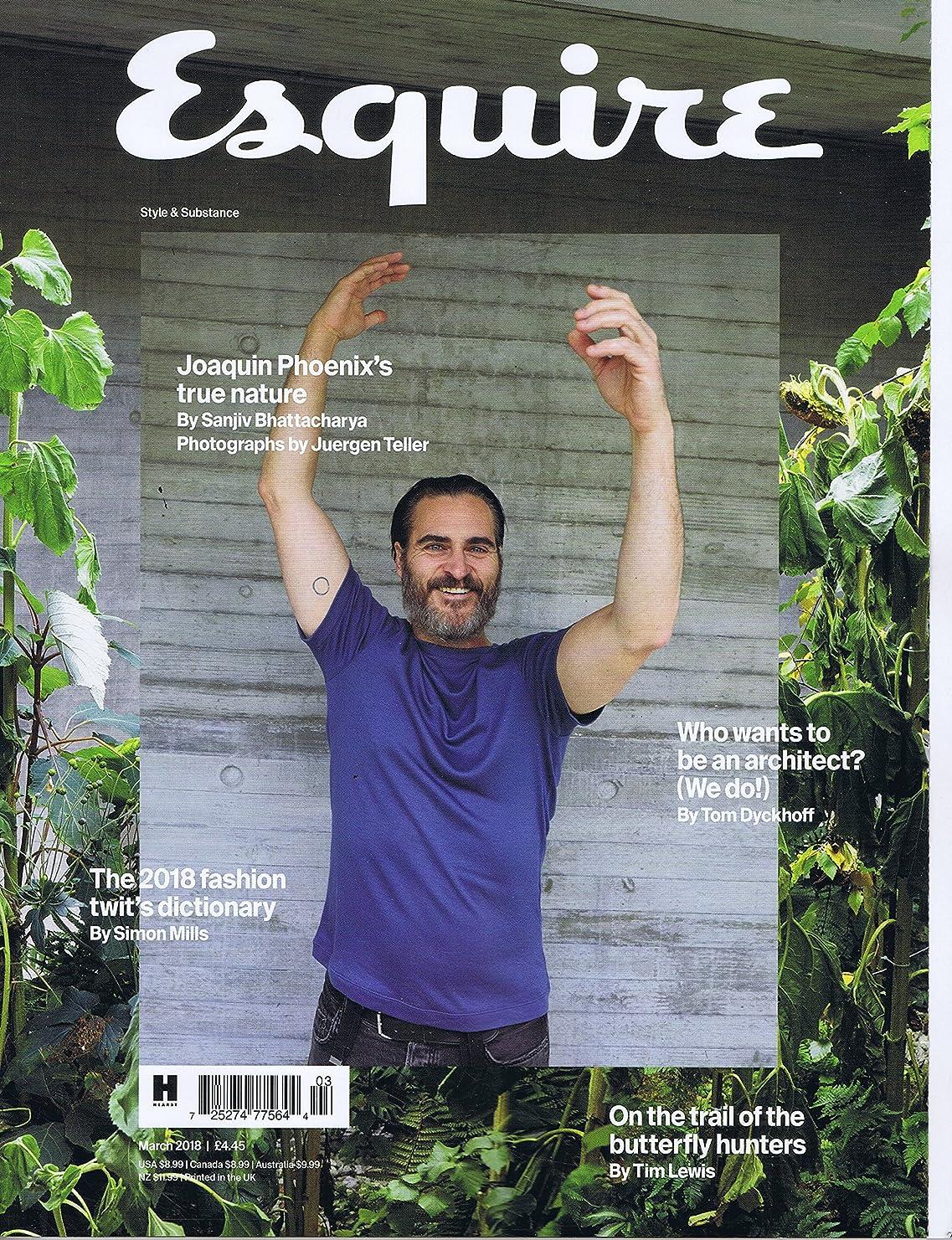 社会主義記事必需品Esquire [UK] March 2018 (単号)