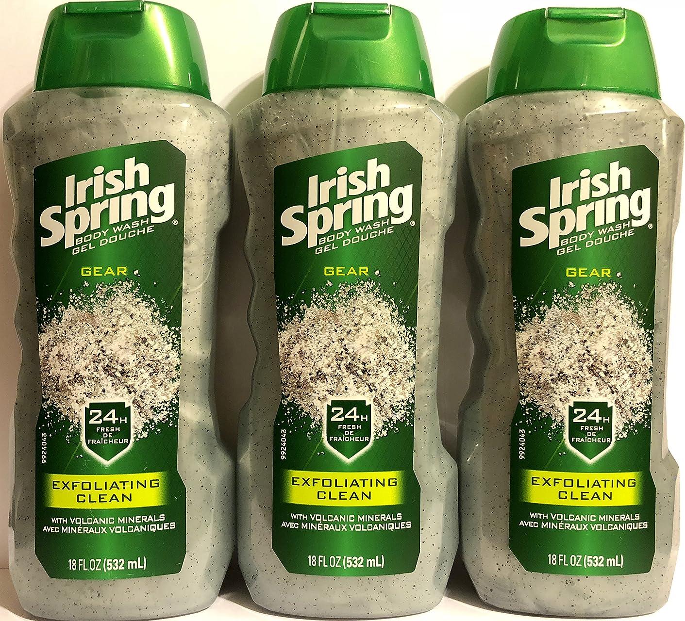 庭園トロリー無数のIrish Spring ギアボディウォッシュ - エクスフォリエイティングクリーン - 火山ミネラルを - ネット重量。ボトルパー18液量オンス(532 ml)を - 3本のボトルのパック