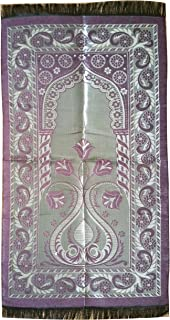 AyDiN Purple Chrome Extra Thin Flowers & Pointed Arch Salat Namaz Mat - Perfect Travel 26 x 45 Inches