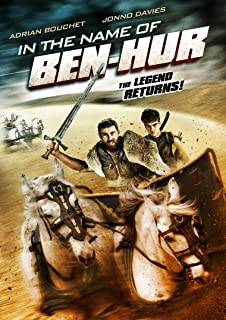 In The Name Of Ben-Hur - coolthings.us