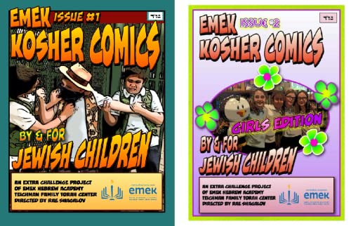 Emek Kosher Comics (2 Book Series)