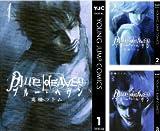 [まとめ買い] Blue Heaven