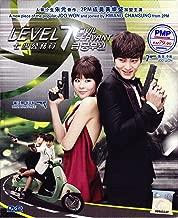 Level 7 Civil Servant / 7th Grade Civil Servant DVD with English Subtitle (NTSC All Region)