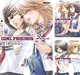 [まとめ買い] GIRL FRIENDS