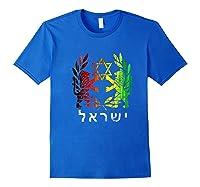 King Judah Lion Israel Hebrew Israelite Clothing Shirts Royal Blue
