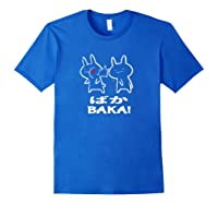 Baka Rabbit Slap Shirt Baka Japanese Funny Anime Pullover Royal Blue