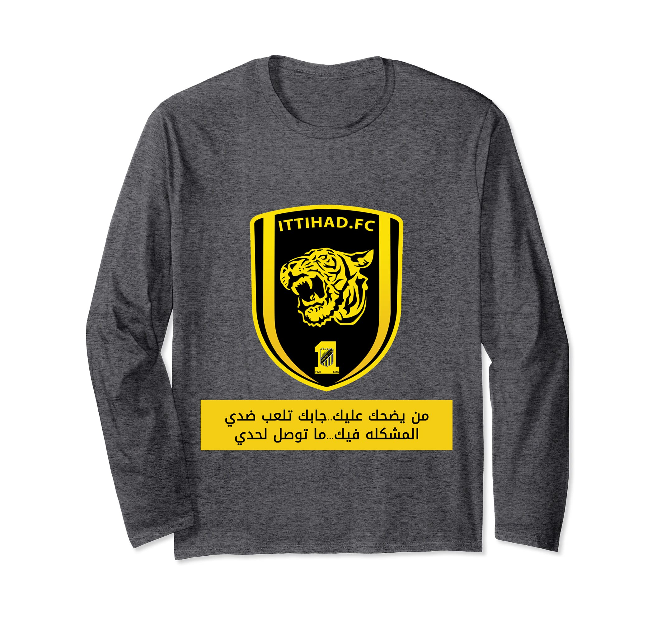 6531fc15a20b Amazon.com  Al-Ittihad Soccer football tee shirt Saudi Team Fan  Clothing
