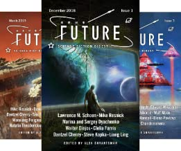 Future Science Fiction Digest (12 Book Series)