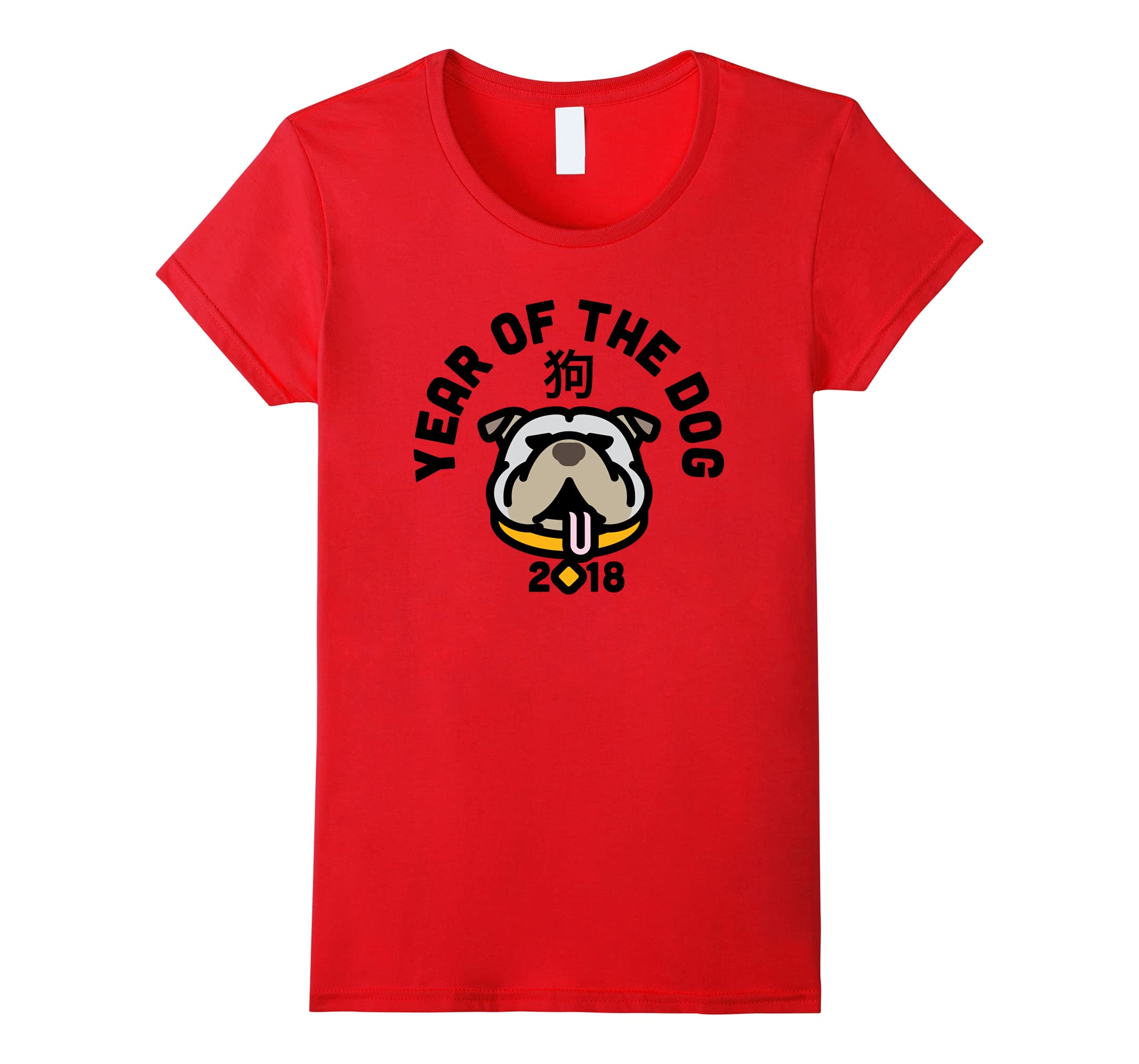 Chinese New Year 2018 – Year Of The Dog T Shirt