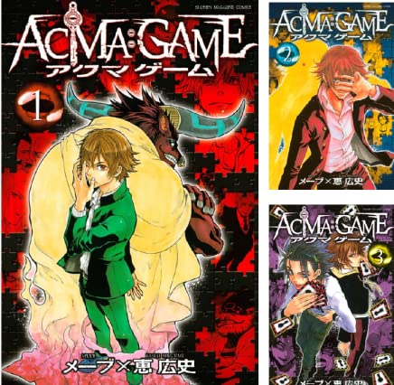 ACMA:GAME (全22巻)表紙&Amazonリンク