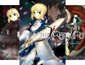 Fate/Zero (5 Book Series)