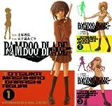 [まとめ買い] BAMBOO BLADE