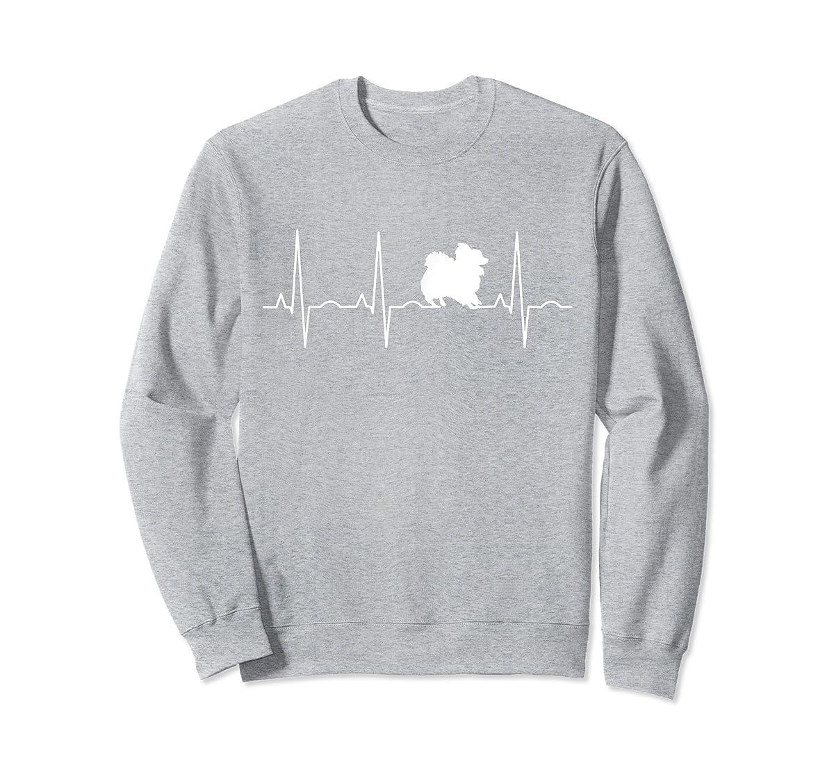 Pomeranian Heartbeat T-Shirt Pom Shirt Gifts Dog Lover-Sweatshirt-Sport Grey