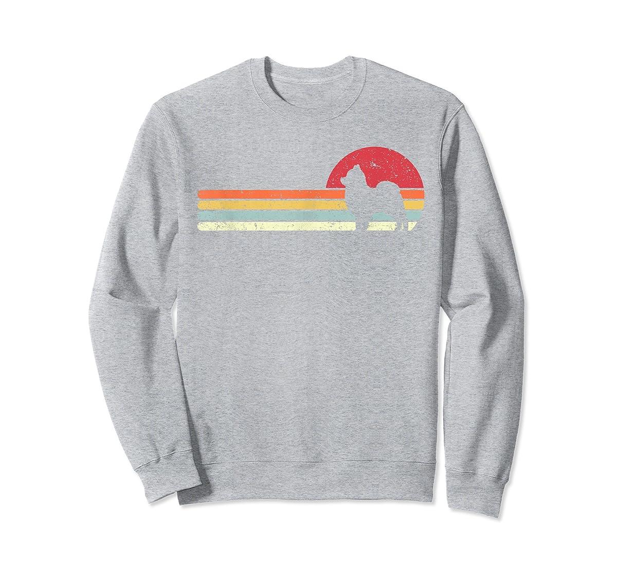 Pomeranian Shirt. Retro Style T-Shirt-Sweatshirt-Sport Grey