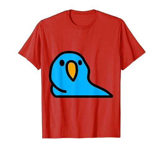 42d2f3956 Amazon.com: Big Party Parrot T-Shirt Cute Geek Nerd Cool Art Humor ...