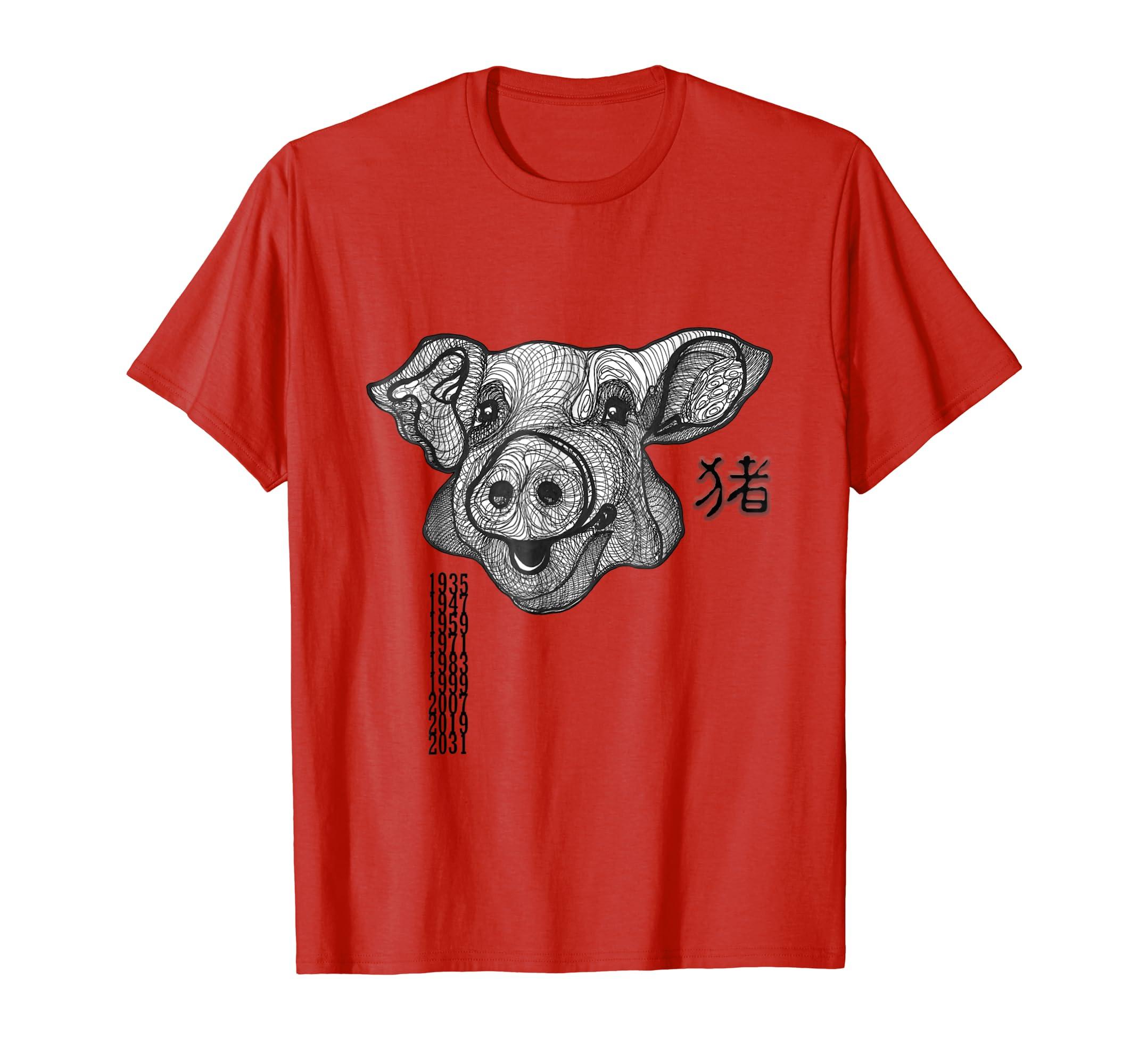 Zodiac Pig Year lucky 2019 Standard T shirt by Pelari Design-azvn