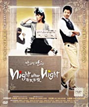 Night After Night (When It's At Night / Everyday Night / When Night Comes) - Korean Drama (4DVD, 17 episodes) All Region with English Subtitles