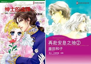 Harlequin Comic Chinese (Simplified) Edition (101-102)
