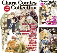 [まとめ買い] Chara Comics Collection