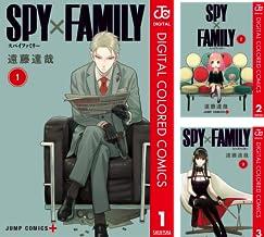 [まとめ買い] SPY×FAMILY カラー版