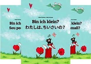 Weltkinderbuch (Reihe in 44 Bänden)