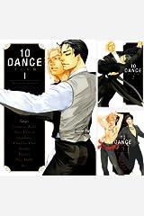 [まとめ買い] 10DANCE Kindle版