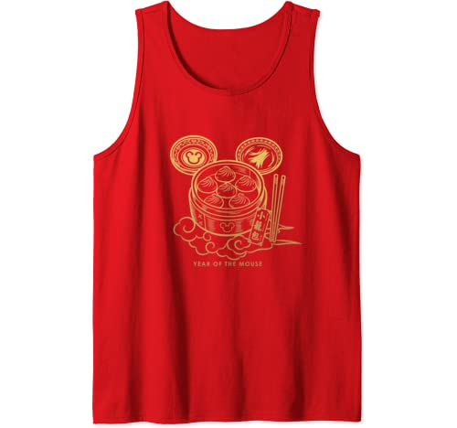 Disney Mickey Dumplings Bamboo Steamer Year Of The Mouse Tank Top