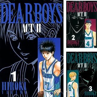 [まとめ買い] DEAR BOYS ACT II