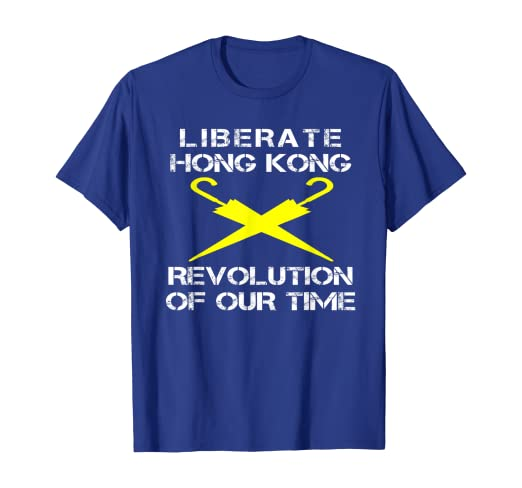 OUR TIME IS NOW MENS T SHIRT REVOLUTION FREEDOM HUMAN RIGHTS ANTI GOVERNMENT