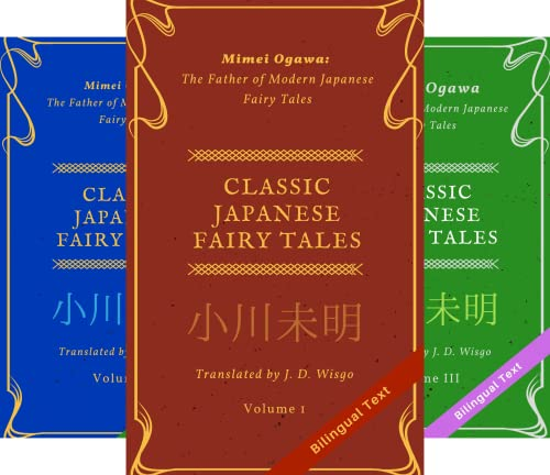 Classic Japanese Fairy Tales (4 Book Series)