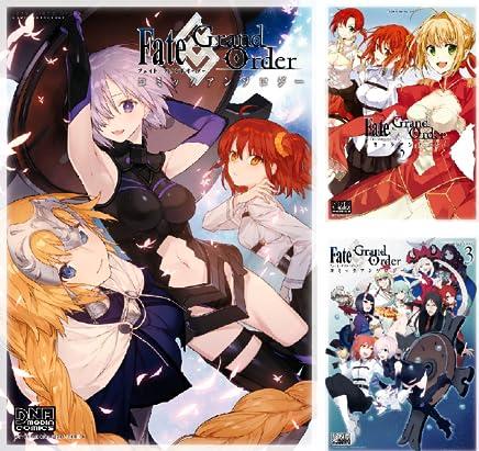 [まとめ買い] Fate/Grand Order コミックアンソロジー