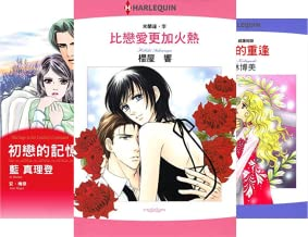 Harlequin Comic Chinese (Traditional) Edition (51-83)
