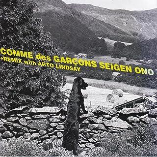 89a9f7354dd98 Amazon.it: Comme des Garcons