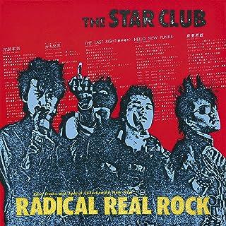 RADICAL REAL ROCK (SHMCD)
