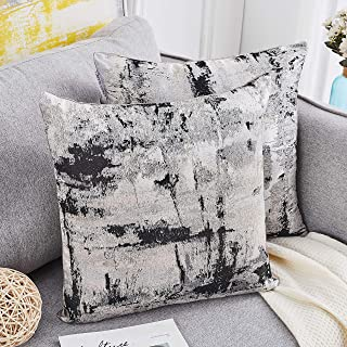 NeatBlanc Jacquard Abstract Decorative Throw Pillow Cover Luxury Pillow Case Cushion Cover 18 x 18 inches 45 x 45 cm for C...