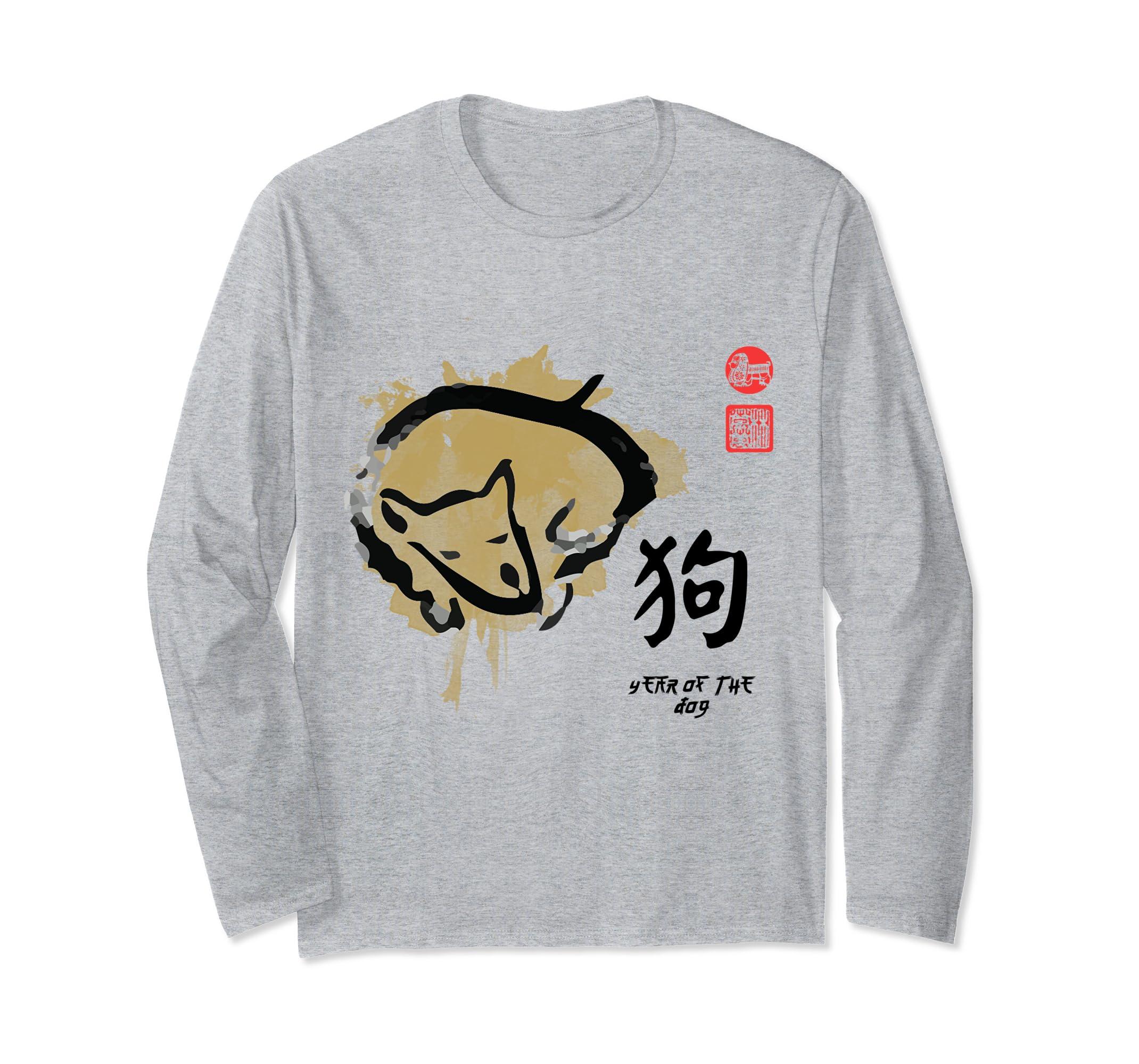 Year DOG Painting Seal Animal Chinese Zodiac Long Sleeve-Awarplus