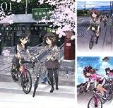 [まとめ買い] 南鎌倉高校女子自転車部