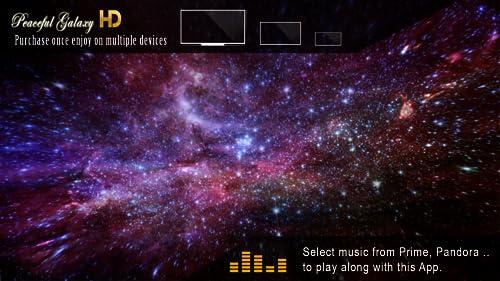 『Peaceful Galaxy HD』の3枚目の画像