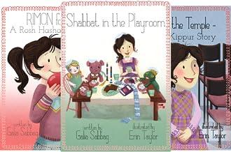 Shira's Series (9 Book Series)