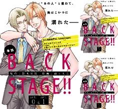 [まとめ買い] 【単話】BACK STAGE!!