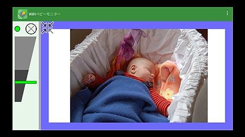 『WiFiベビーモニター: フルバージョン』の13枚目の画像