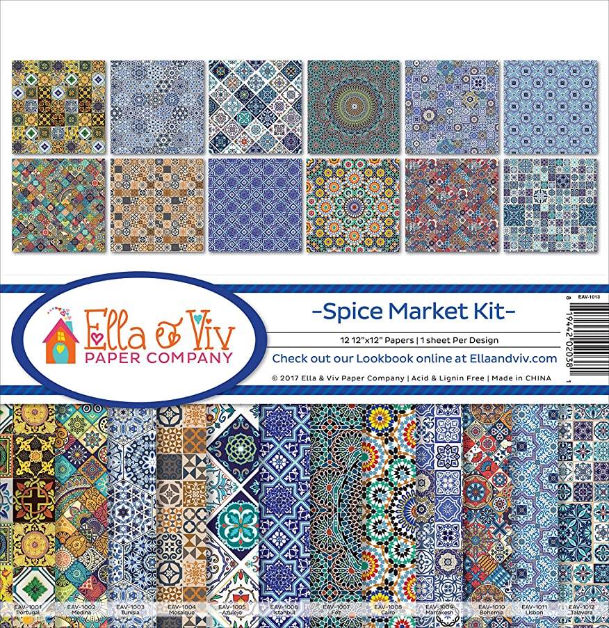 Ella & Viv by Reminisce Spice Market Scrapbook Collection Kit