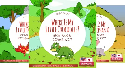 Japanese Books for Children (4 Book Series)
