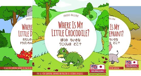 Japanese Books for Children
