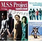 [まとめ買い] M.S.S Project special