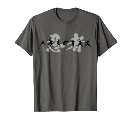 Amazon.com: Cool NINJA SILHOUETTE T-shirt with Japanese ...