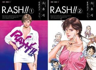 [まとめ買い] RASH!!